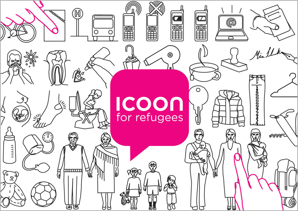 "Crowdfunding-Kampagne ""ICOON for refugees"" - Logoset"