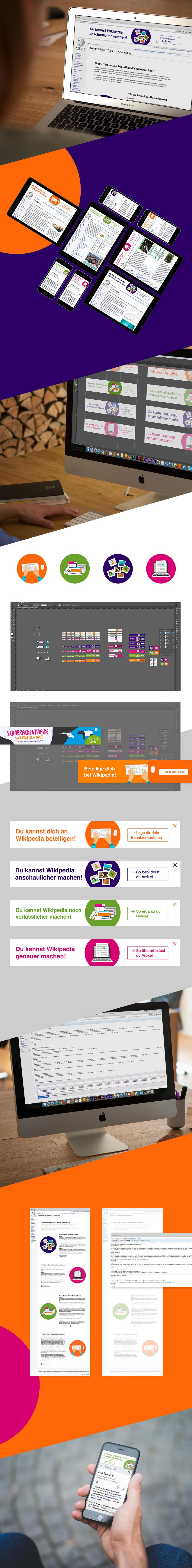 """Projektaufbereitung """"Community-Banner"""" für die deutschsprachige Wikipedia und Wikimedia Deutschland"""